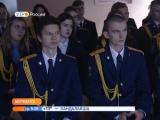 Для кадетов второго мурманского лицея провели урок, рассказывающий о трагедии в школе Беслана