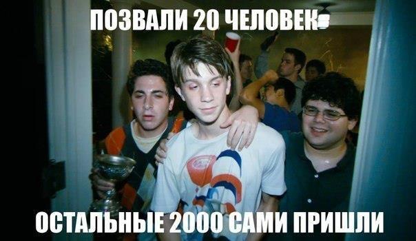 фото приколы с одноклассников: