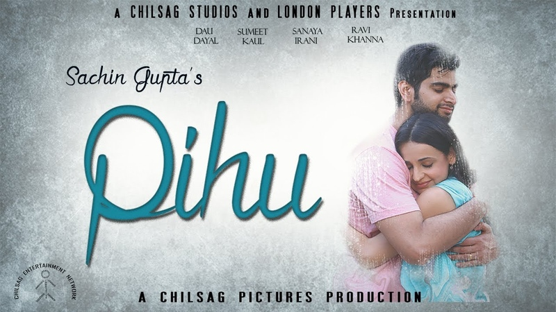 Pihu   Sanaya Irani   Sumeet Kant Kaul   Dau Dayal Bansal   a Short film by Sachin Gupta