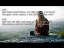 Lyrics ♥ Nicebeatzprod не могу тебя забыть LIETUVIŠKAI mp4