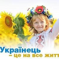 Наталя Іванчук