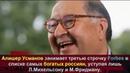 Бессмертный полк президента Герои нашего времени 07 05 2017