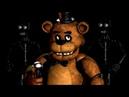 Игрушки ошалели Five Nights at Freddy's