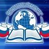 Департамент образования. Ноябрьск