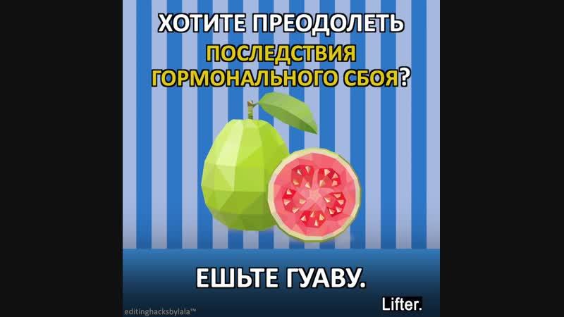 Продукты, которые помогают при разных болезнях