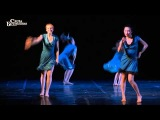 Just Dance - Про любовь   Фестиваль