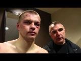 Интервью Вячеслава Глазкова после боя с Томашем Адамека