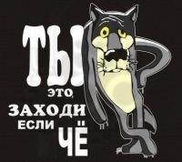 Алексей Дружинин, 19 апреля 1977, Сыктывкар, id40473722