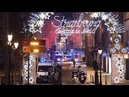 At Least 2 Dead, 11 Injured In Strasbourg France Christmas Market Shooting