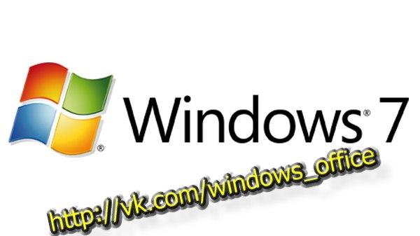 Как и где Скачать Оригинальные Образы Windows 7? | Windows 10 | Windows 8.1 | Windows 7 | MS Office | VK