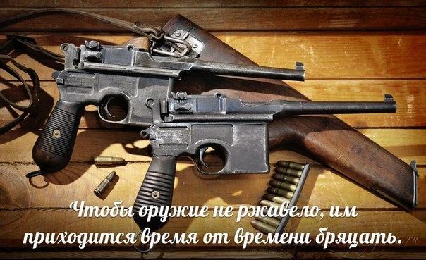 калаш: