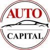 Авто из России и США с Autocapital