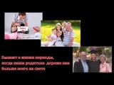 Katrina Miller  Социальная реклама на тему «Позвоните родителям»