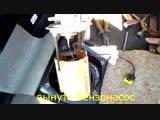 Замена сетки бензонасоса на лада калина, приора , гранта, ваз 2110 . 15