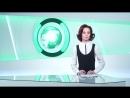12 апреля Утро СОБЫТИЯ ДНЯ ФАН-ТВ Российские журналисты были ранены в Сирии