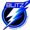 """Jugend klub """"Blitz"""""""
