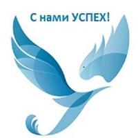 Логотип Консультационно РЕПЕТИТОРСКИЙ центр «Успех»