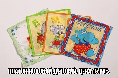 Юлия Проккоева | Кондопога