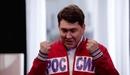 Однажды в России Мэр вернулся из отпуска