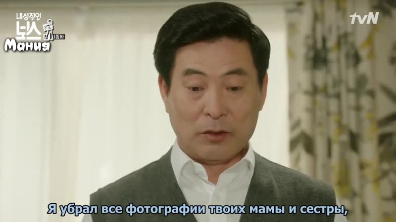 Mania 16 16 720 Замкнутый босс Introverted Boss 2