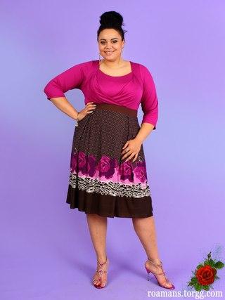 Женская одежда больших размеров купить новосибирск