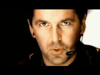 Modern Talking — «Brother Louie 98» скачать бесплатно клип, текст песни, перево