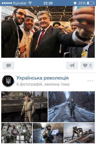 Порошенко подписал закон о введении военно-гражданских администраций на Донбассе - Цензор.НЕТ 9050