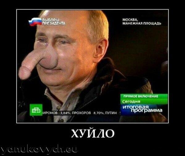 миньет руский