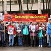Бессмертный полк - гор. Бокситогорск
