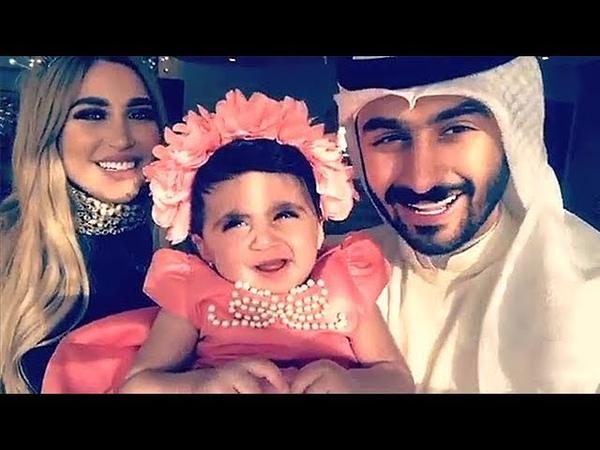 احتفال دكتوره خلود وامين وخلودي الصغيرة بعيد الفطر 2018 😍