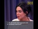 Ёшкин Крот - Кормить КОТА красной икрой на 5 000 в день