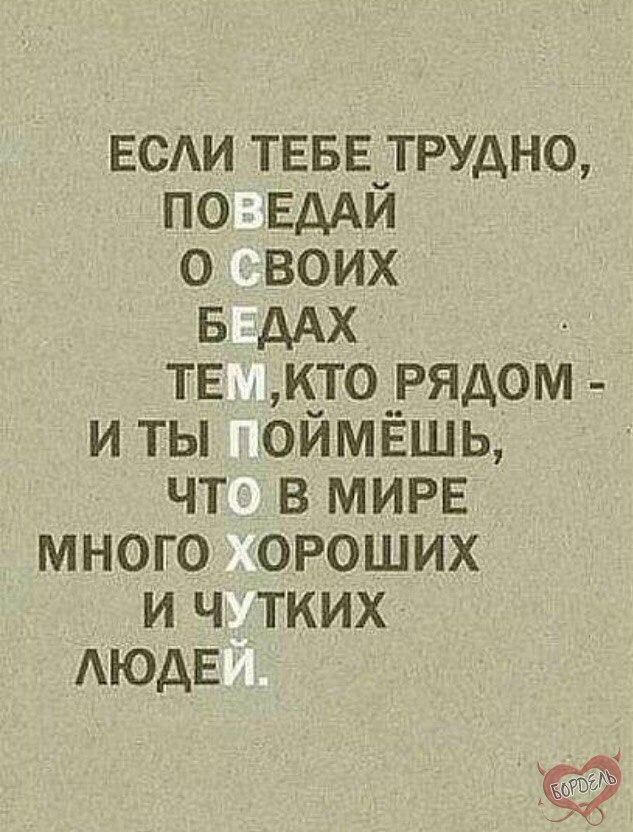 https://pp.userapi.com/c543100/v543100334/3869e/LYVtsaYMajI.jpg