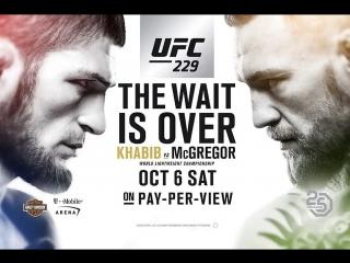 ГЛАВНЫЙ БОЙ 2018 ГОДА! КОНОР МАКГРЕГОР ПРОТИВ ХАБИБА НУРМАГОМЕДОВА НА UFC 229