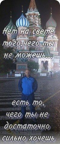 Николай Ковалев, 18 апреля , Макеевка, id33106484