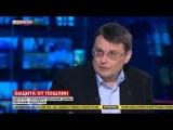 Евгений Алексеевич Фёдоров на LifeNews (01.12.14)