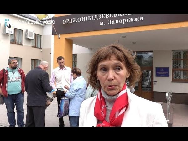 Скандал навколо парку Яланського у Запоріжжі: жителі ініціювали 9 справ у суді
