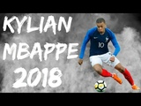 Kylian Mbappe Ready For The World Cup 2017/2018 Skills And Goals no Watermark Logic ballin