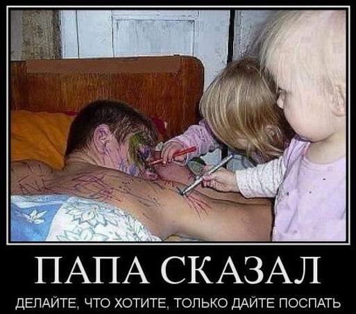 http://cs311628.vk.me/v311628800/5796/Edgxy0RJzmo.jpg