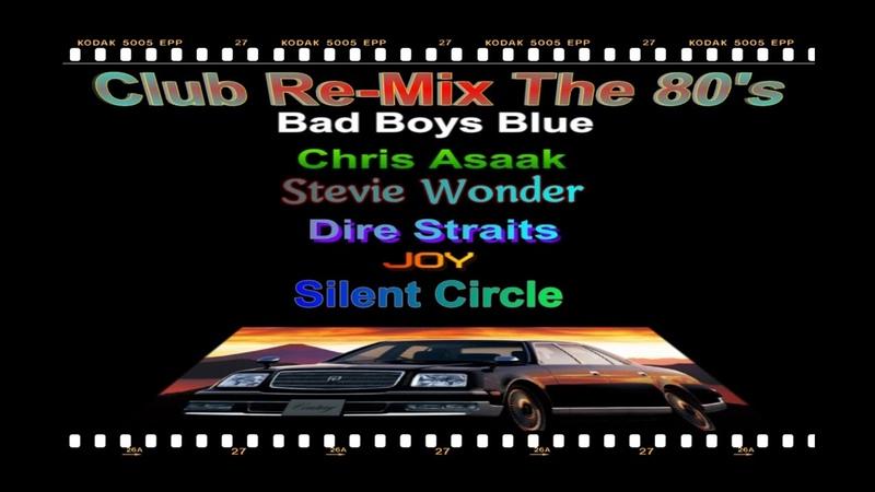 Club RMX 80 s