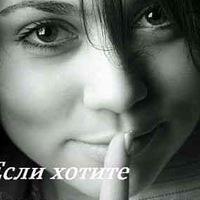 Екатерина Петрова(гуринович)