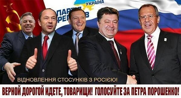 На президентских выборах проведут два экзит-пола - Цензор.НЕТ 391