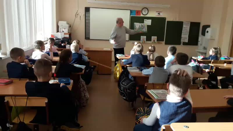 Санкт-Петербург, школа N320 3Д класс