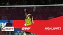 YONEX All England Open WS Day 1 Highlights BWF 2019