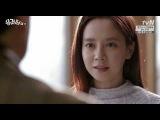 tvN 응급남녀 E04 - Koreanonair.in
