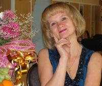 Людмила Евгеньевна, 22 сентября 1992, Яранск, id145385273