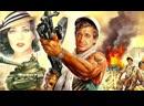 ➡ Авантюристы 1984 HD 720