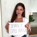 Katya Vix фотография #19