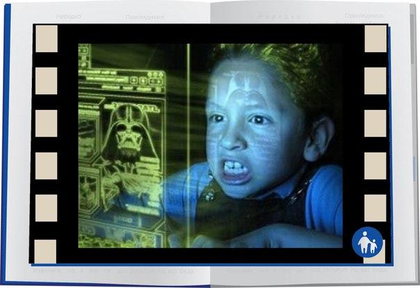 Ребенок и компьютер. Предупреждаем зависимость