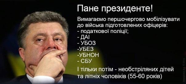 """Террористы наращивают силы: в Углегорск прибыли """"пехота"""" и танки, в Енакиево – около 800 боевиков и бронетехника, - ИС - Цензор.НЕТ 6117"""