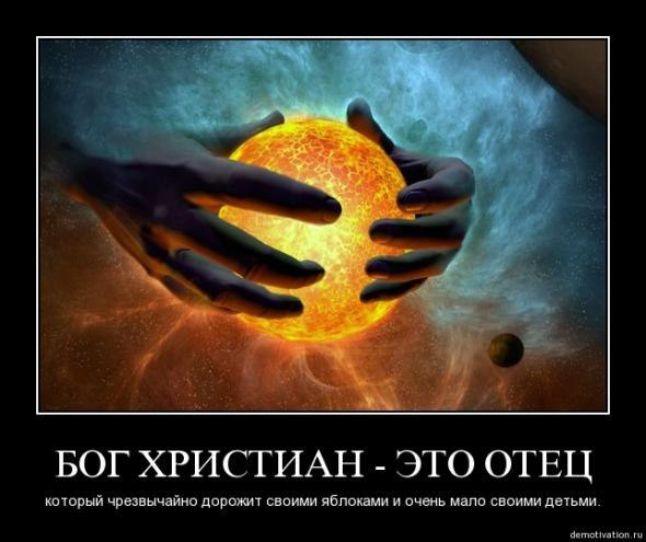 http://cs413225.vk.me/v413225564/36b/X-Q4cLI_POk.jpg